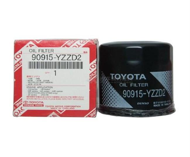 Toyota Oil Filter 90915-YZZD2