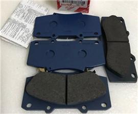 Toyota Hilux Vigo brake pad 04465-0K240