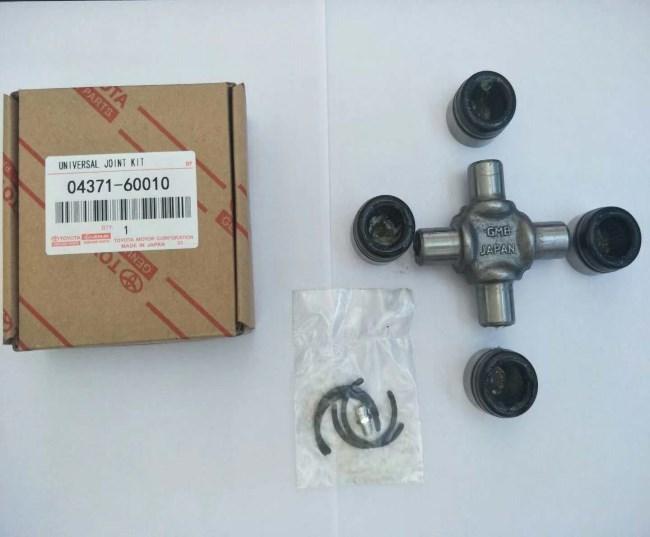 Driveshaft Universal U-joint Fit Toyota Land Cruiser 04371-60010